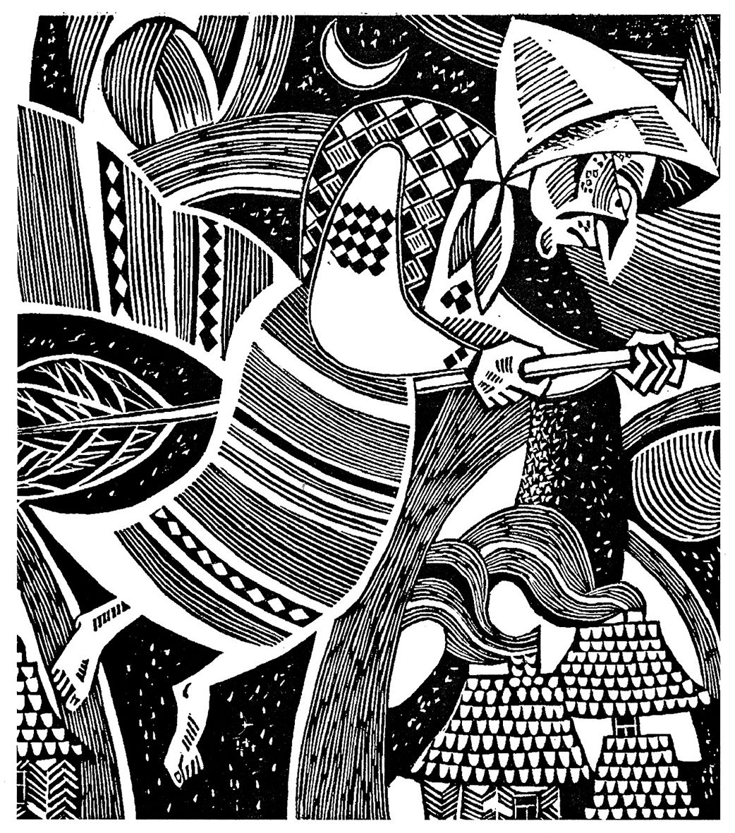 Мирон Яців. Відьма, 1986, лінорит, 25-25