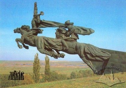 Валентин Борисенко. Пам'ятник бійцям Першої Кінної армії у селищі Олеську