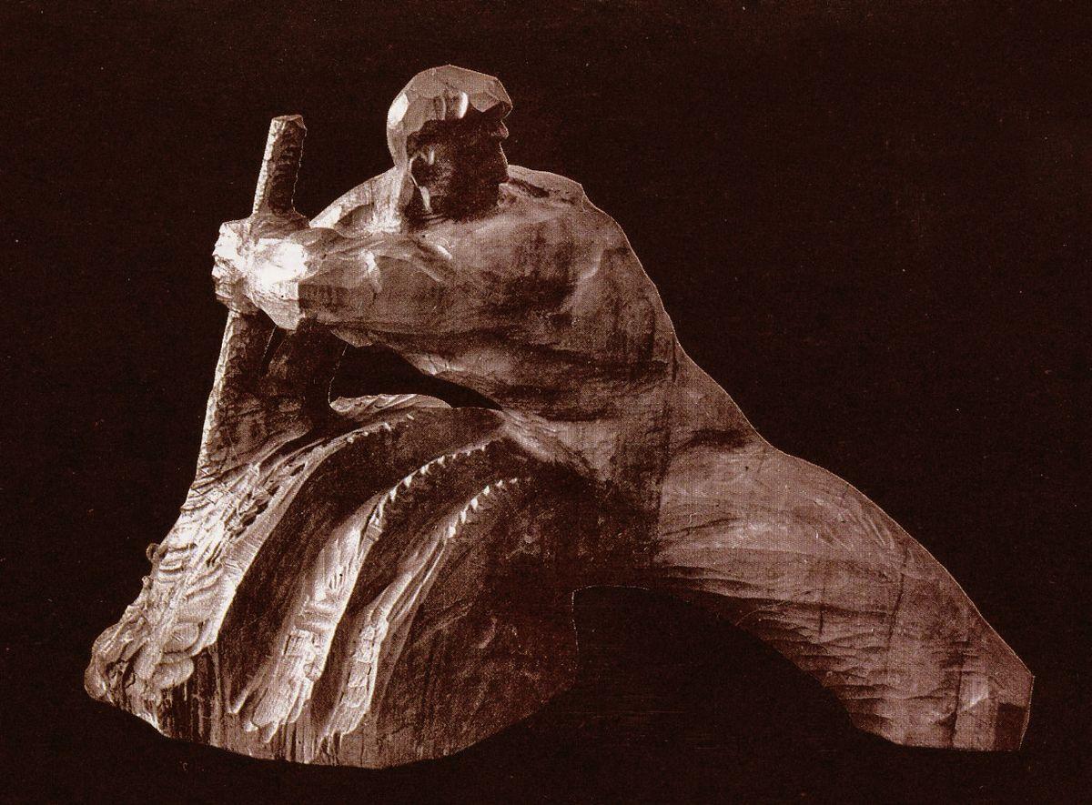 Валентин Борисенко. Косар, 1969, дерево
