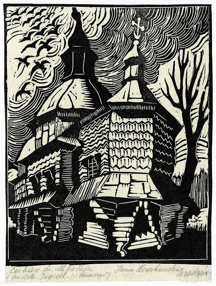 Ірина Новаківська-Ацеданська. Городок церква св Миколая, 1934, дереворит