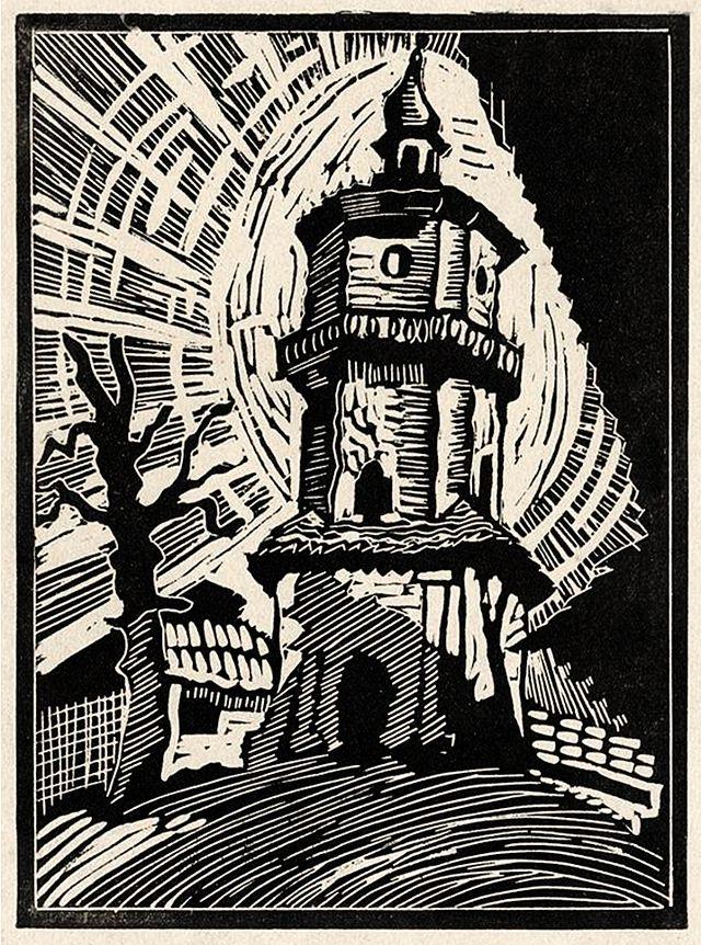 Ірина Новаківська-Ацеданська. Городок дзвіниця церкви св Івана, 1934