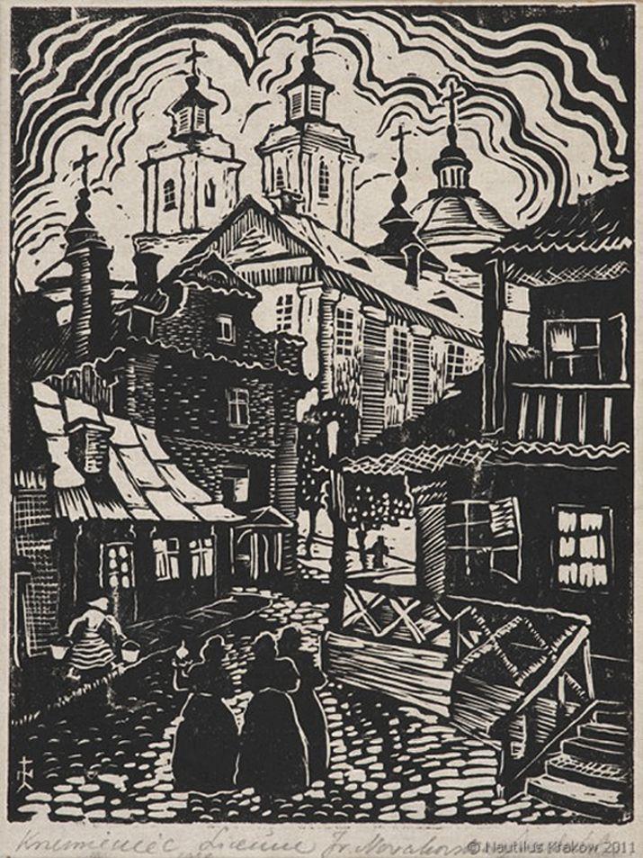 Ірина Новаківська-Ацеданська. Кременець Ліцей, 1936, лінорит