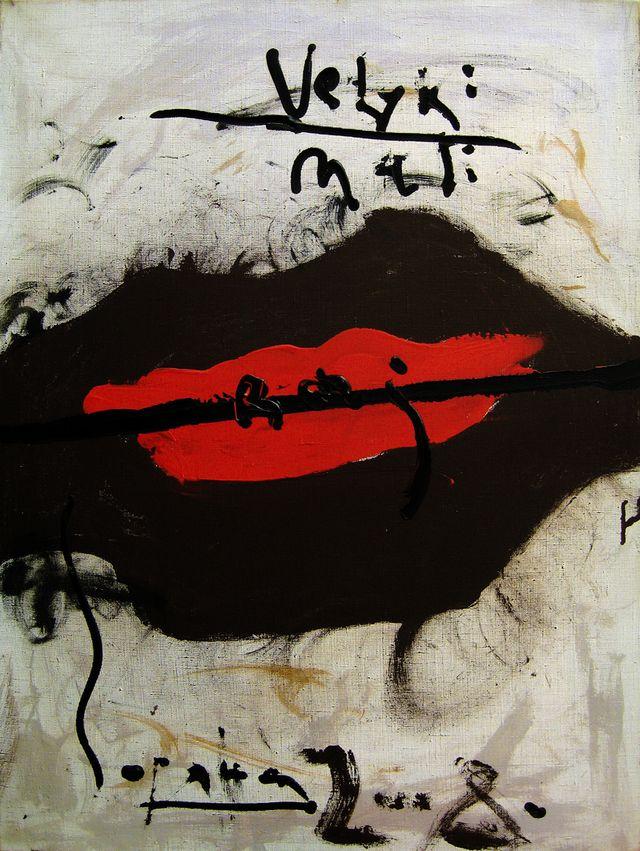 Зоряна Гарбар. Е-рото-рай, 2008; п,акр; 80x60