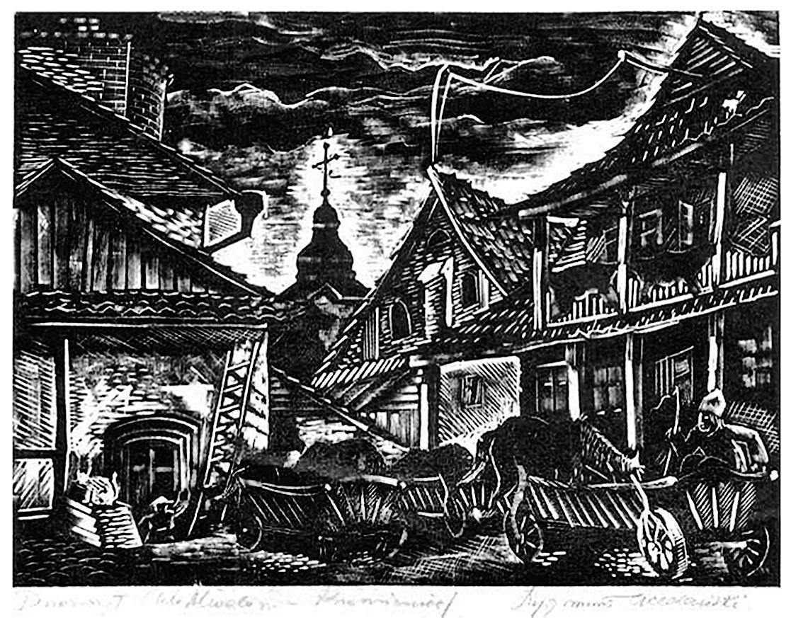 Зигмунт Ацеданський. Кременець, вул. Медова, 1937, деревороит