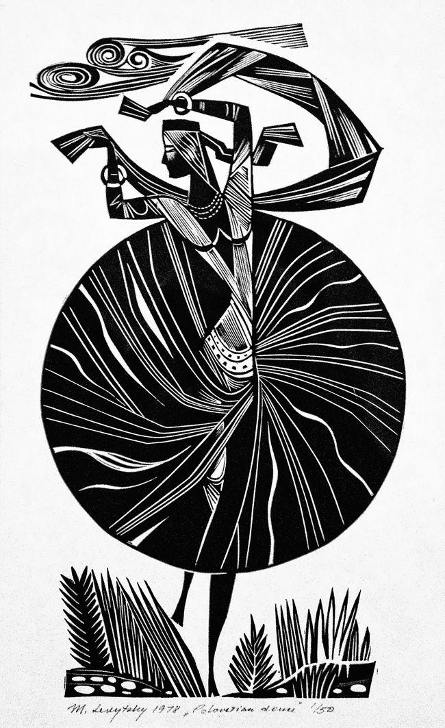 Мирон Левицький. Половецький танець, 1978, лінорит