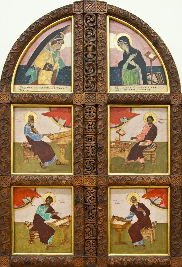 Петро Холодний. Царські врата капл св Духа Львів, 1920-і; НМЛ