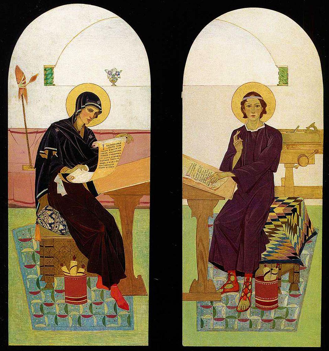 Петро Холодний. Намісний ряд каплиці св Духа, 1920-і