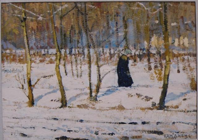 Петро Холодний. Зима в лісі, 1920