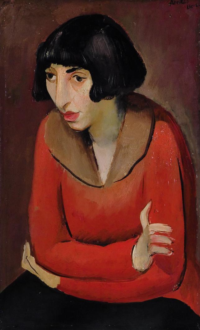 Зигмунт Менкес. Портрет жінки в червоній блузі, 1922, ЛНГМ