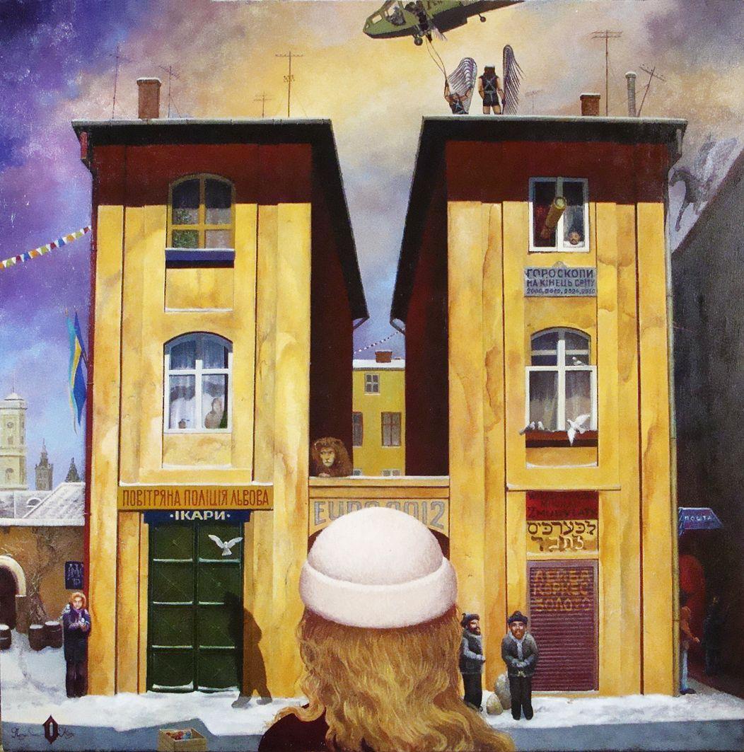 Ольга Погрібна-Кох. Будинок в середмісті, 2012