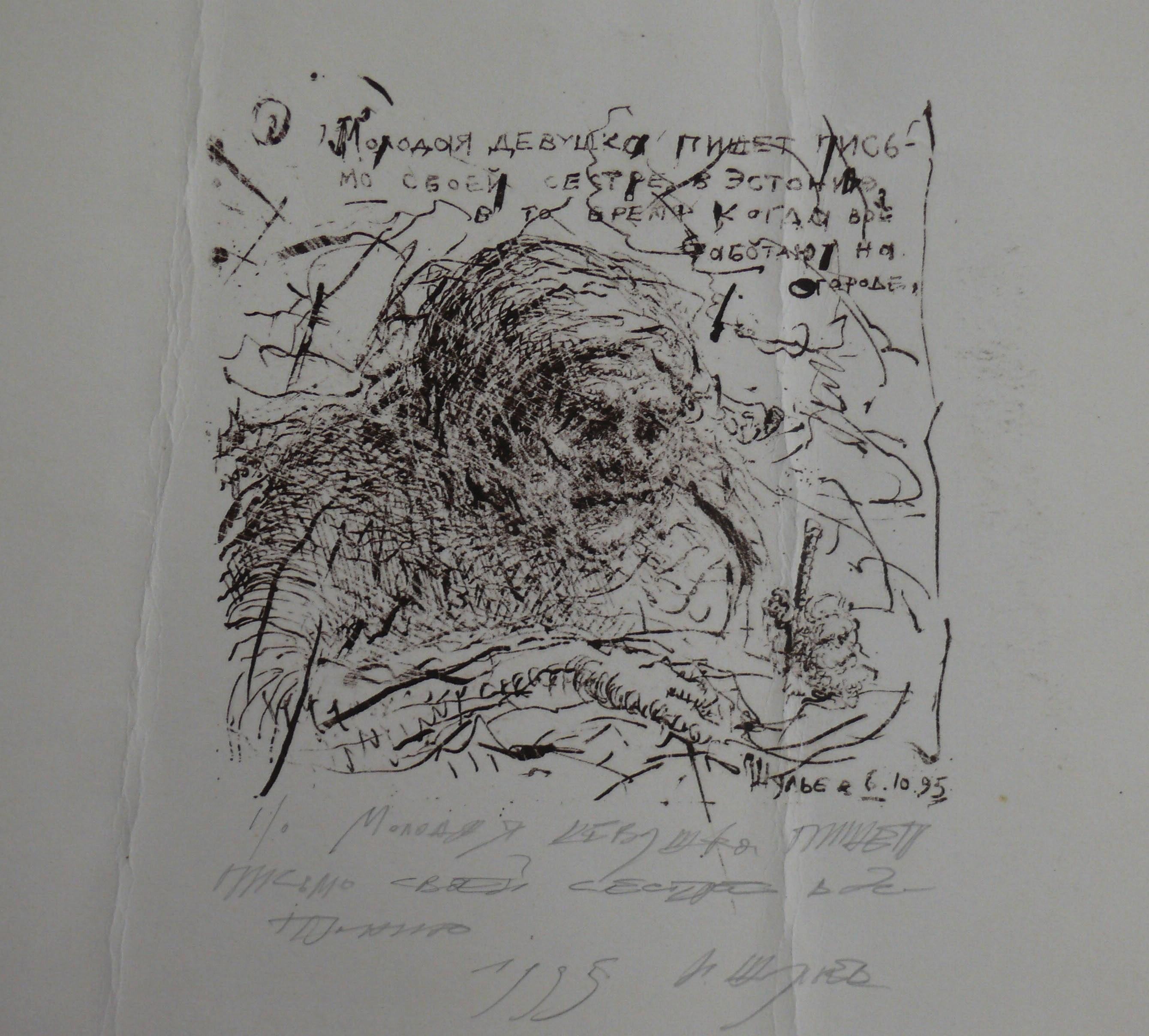 Ігор Шульєв. Молода дівчина пише лист своїй сестрі в Естонію, 1995; літографія