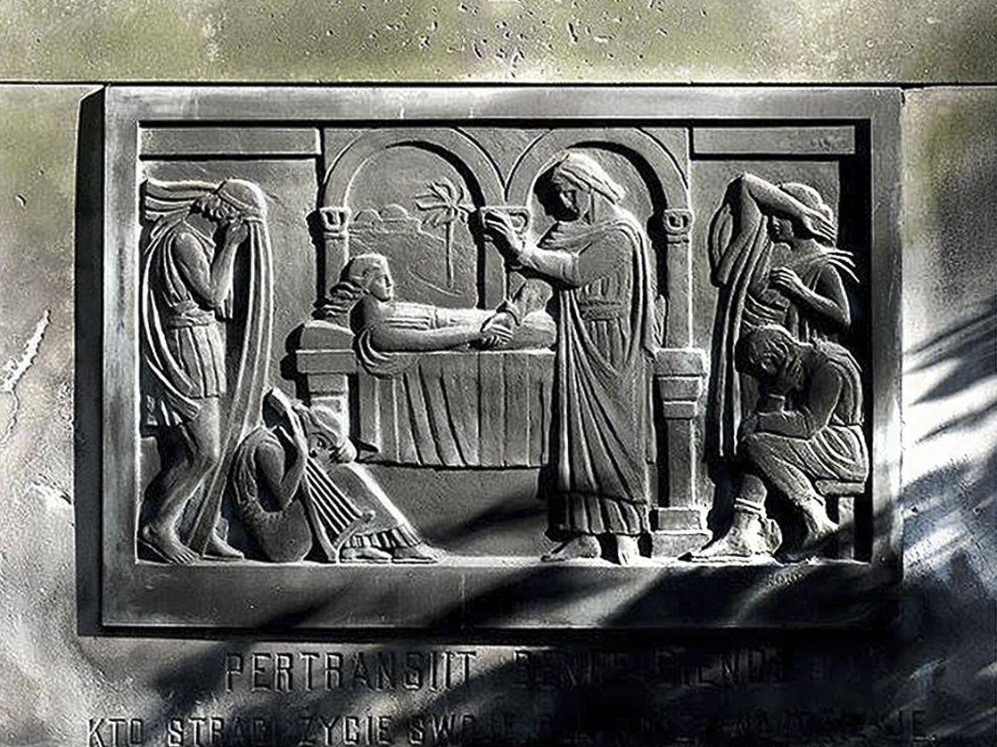 Люна Амалія Дрекслер. Нагробок Г. Тренкнера, 1932; Варшава