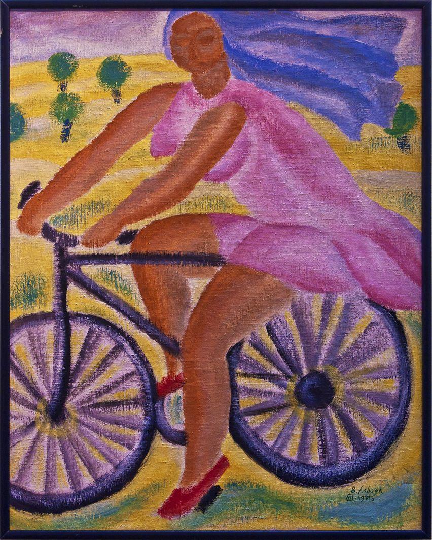Володимир Лобода. Дівчина на велосипеді їде, 1971