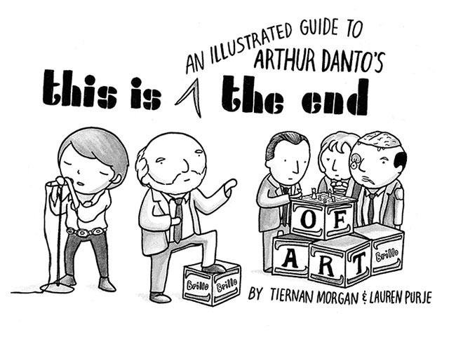 Ілюстрований путівник по «Кінцю мистецтва» Артура Данто