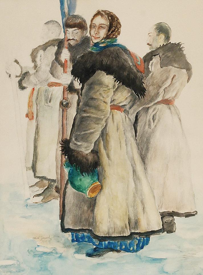 Владислав Яроцький. Гуцули, 1921; акварель, папір; 70 x 52,5