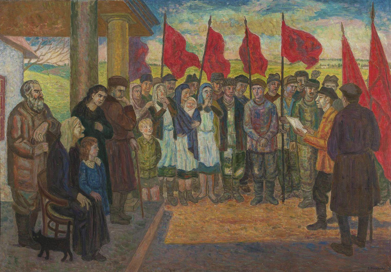Збігнєв Пронашко. Земельна реформа, 1952; полотно, олія; NMW