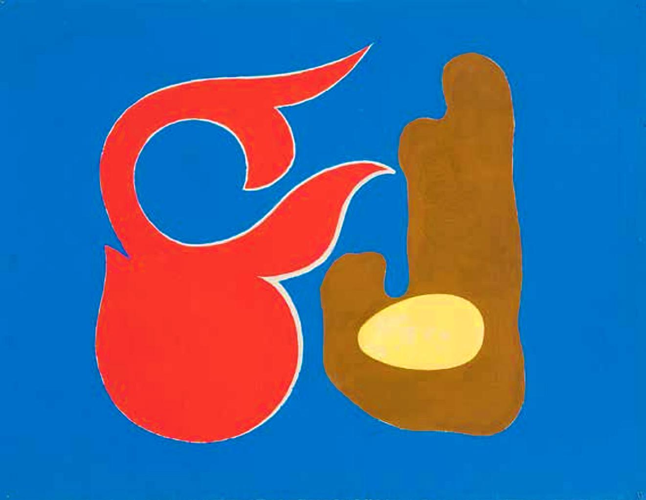 Емануель Проуллер. Яйце, 1955; папір, гуаш