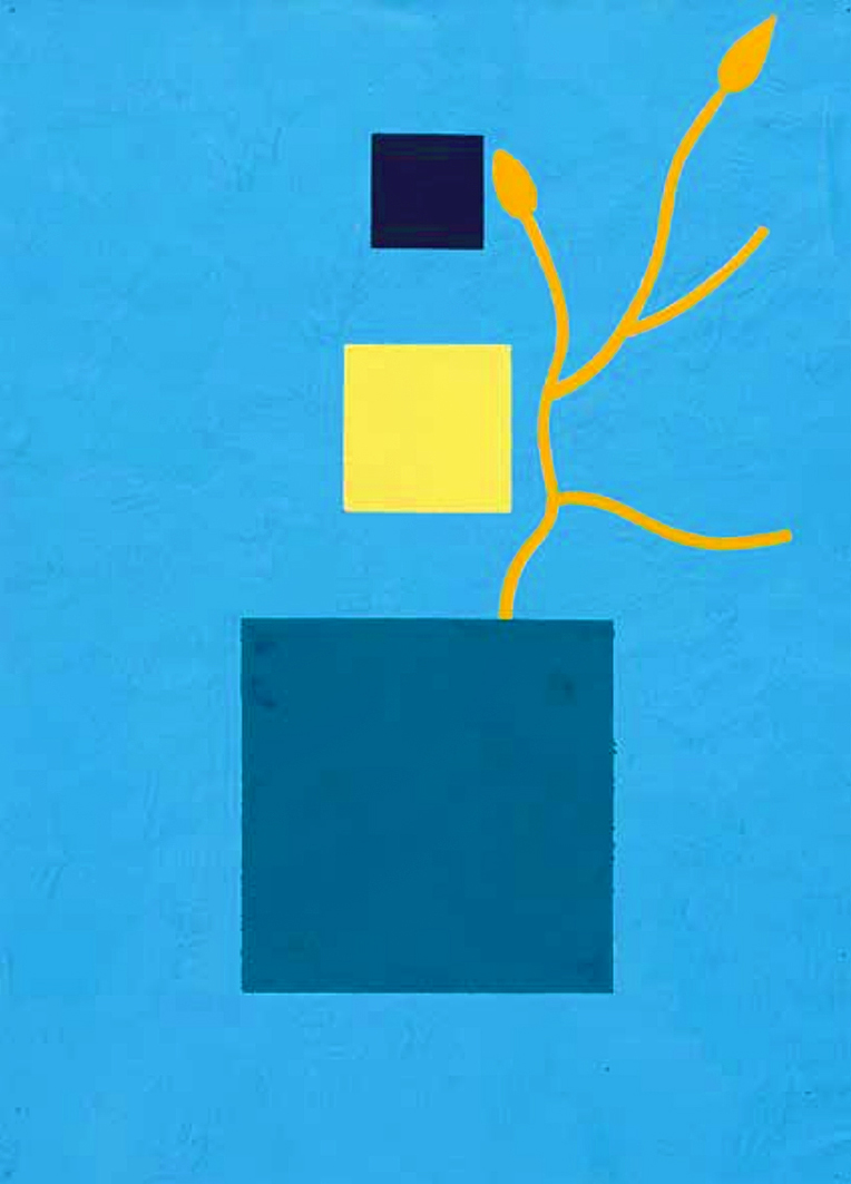 Емануель Проуллер. Рослина та геометрія, 1955; папір, гуаш/></a><a class=