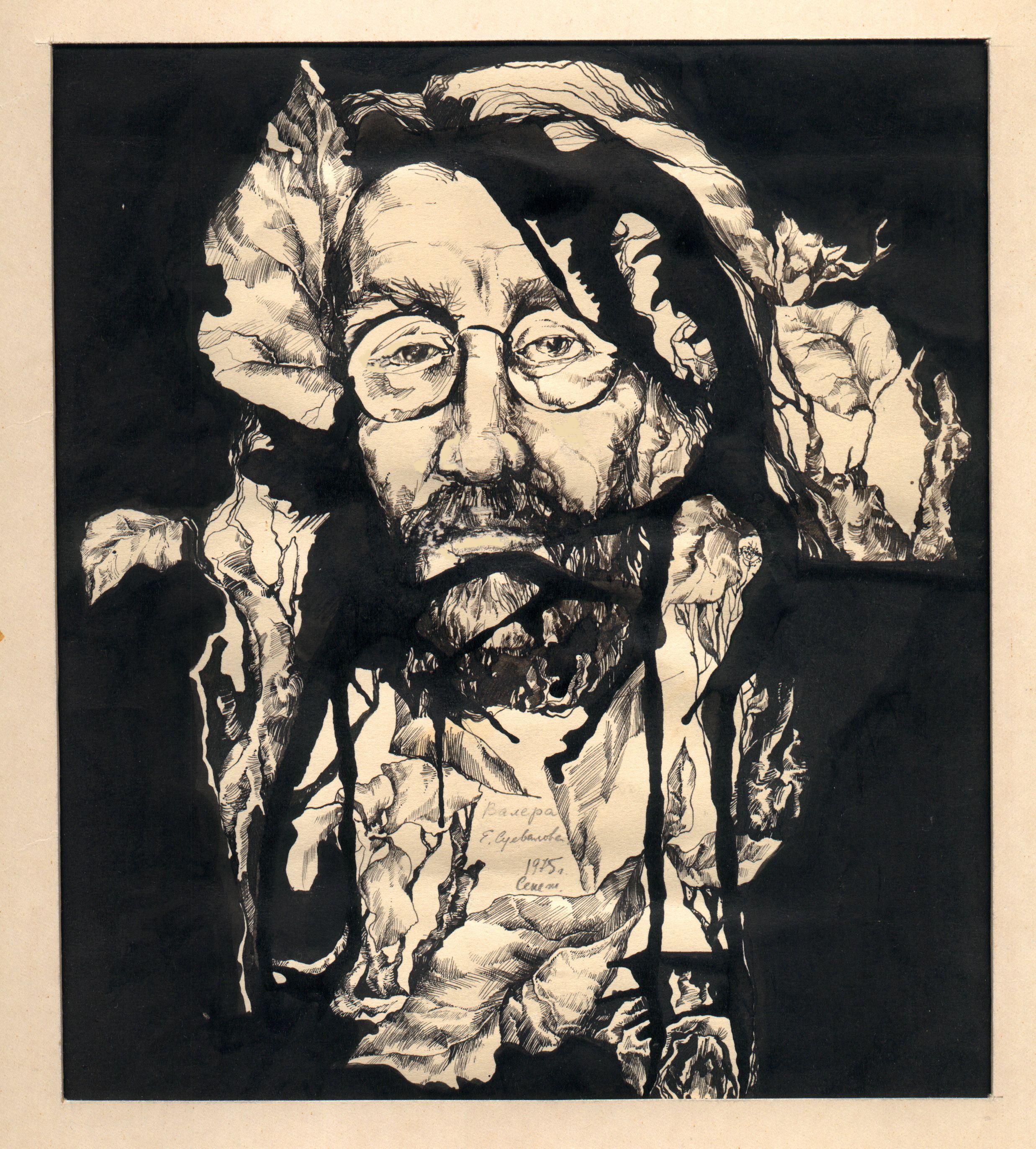 Катерина Суєвалова. Портрет художника Валерія Дем'янишина, 1975; туш