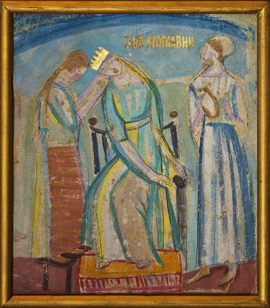 Михайло Бойчук. Плач Ярославни, 1910-і; картон, олія; ЛНГМ