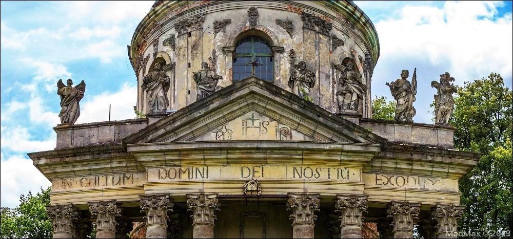 Себастіян Фесінґер. Фасад костелу святого Йосипа в Підгірцях