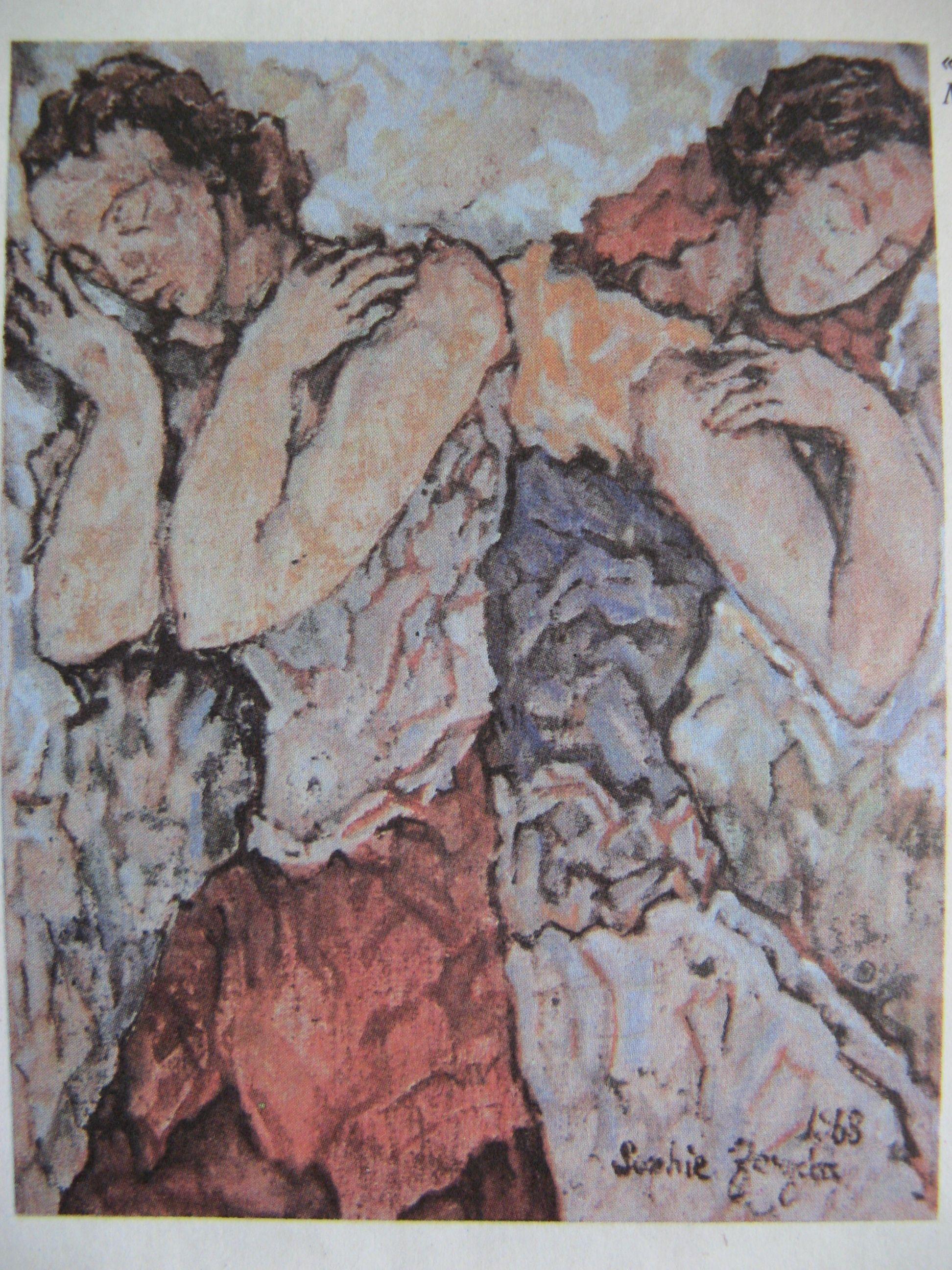 Софія Зарицька. 1968