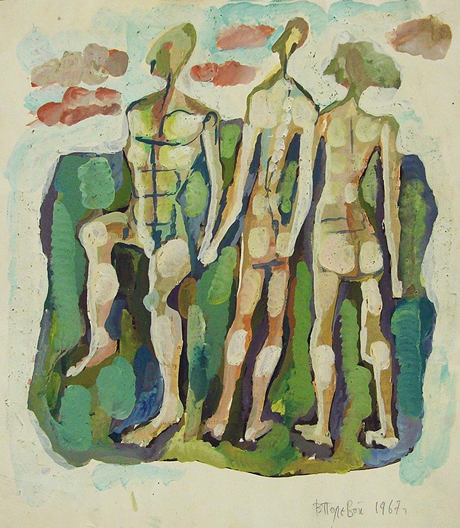 Василь Польовий. Персонажі, 1967