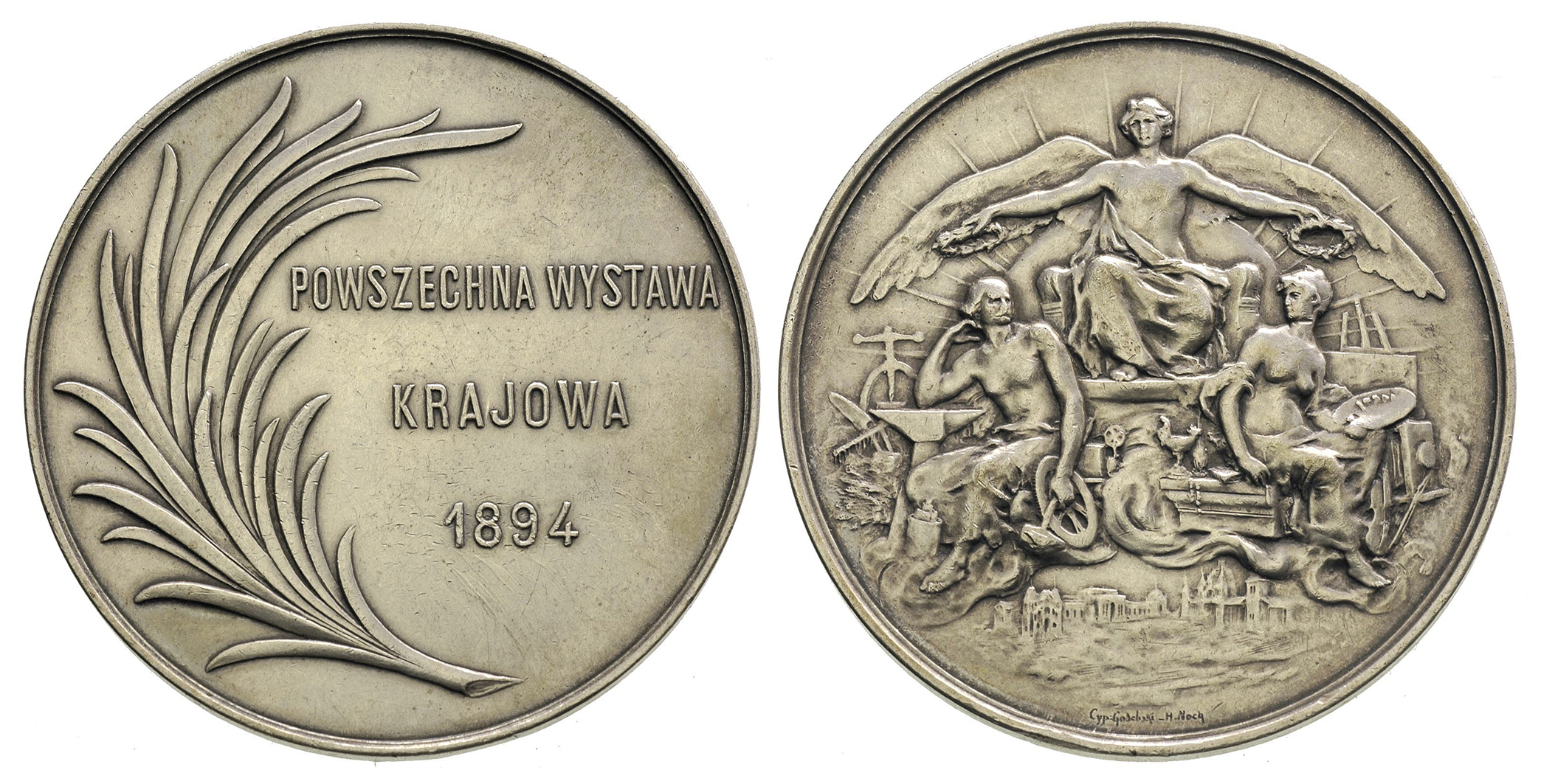 Ципріан Годебський. Виставка у Львові, 1894; срібло, NMW