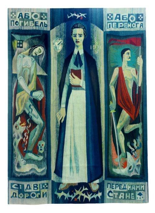 Стефанія Шабатура