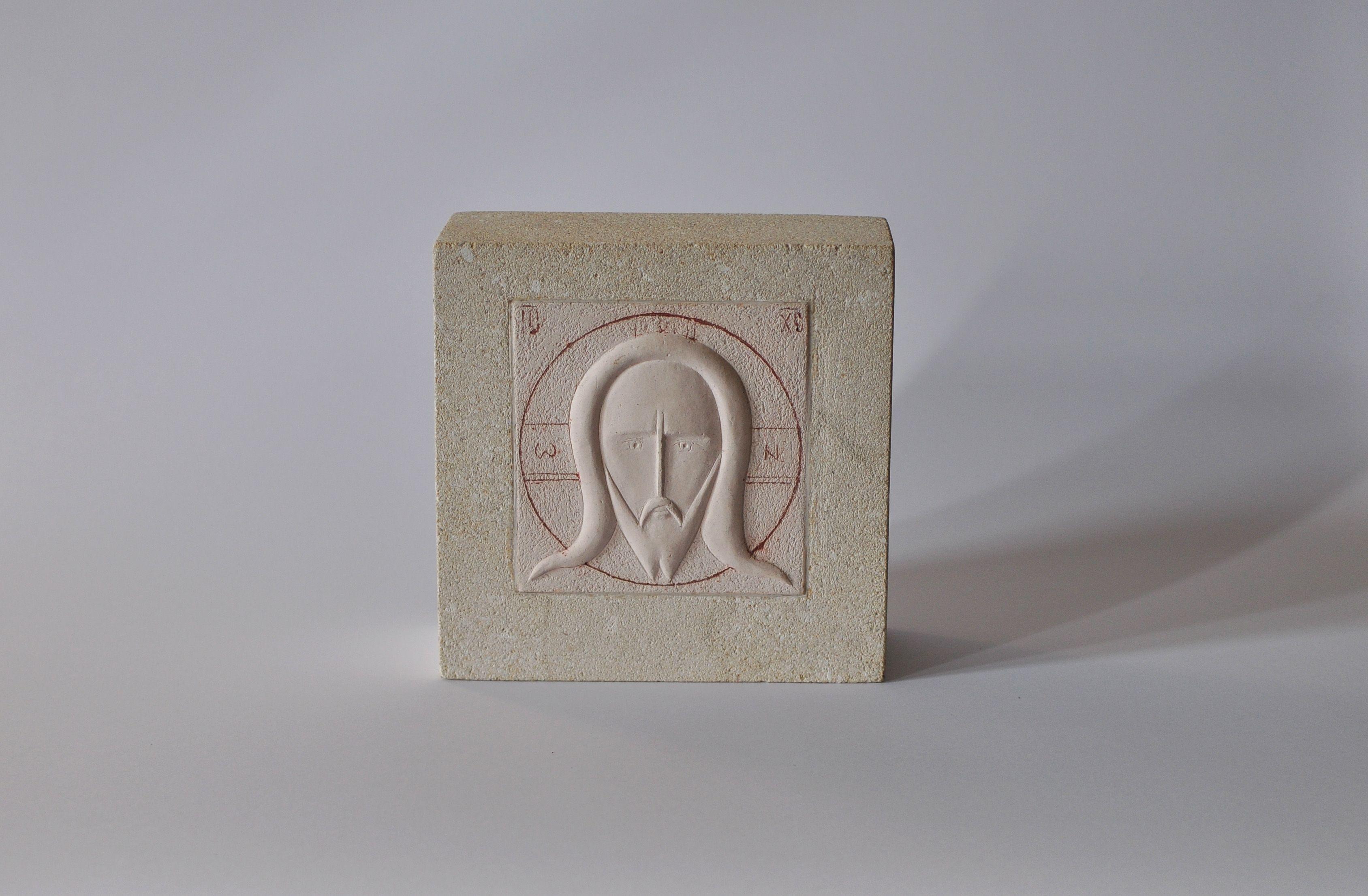 Денис Шиманський. Ісус, 2014; кераміка (шамот), вапняк