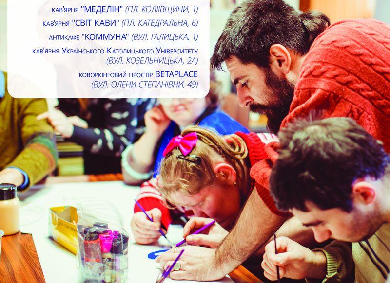 Благодійний проект: Неповносправні молоді люди спільно з професійними митцями творять великодній настрій