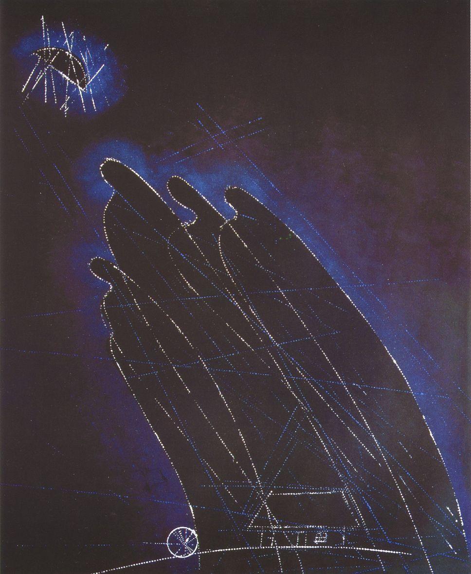 Ігор Боднар. Хвиля, 1990