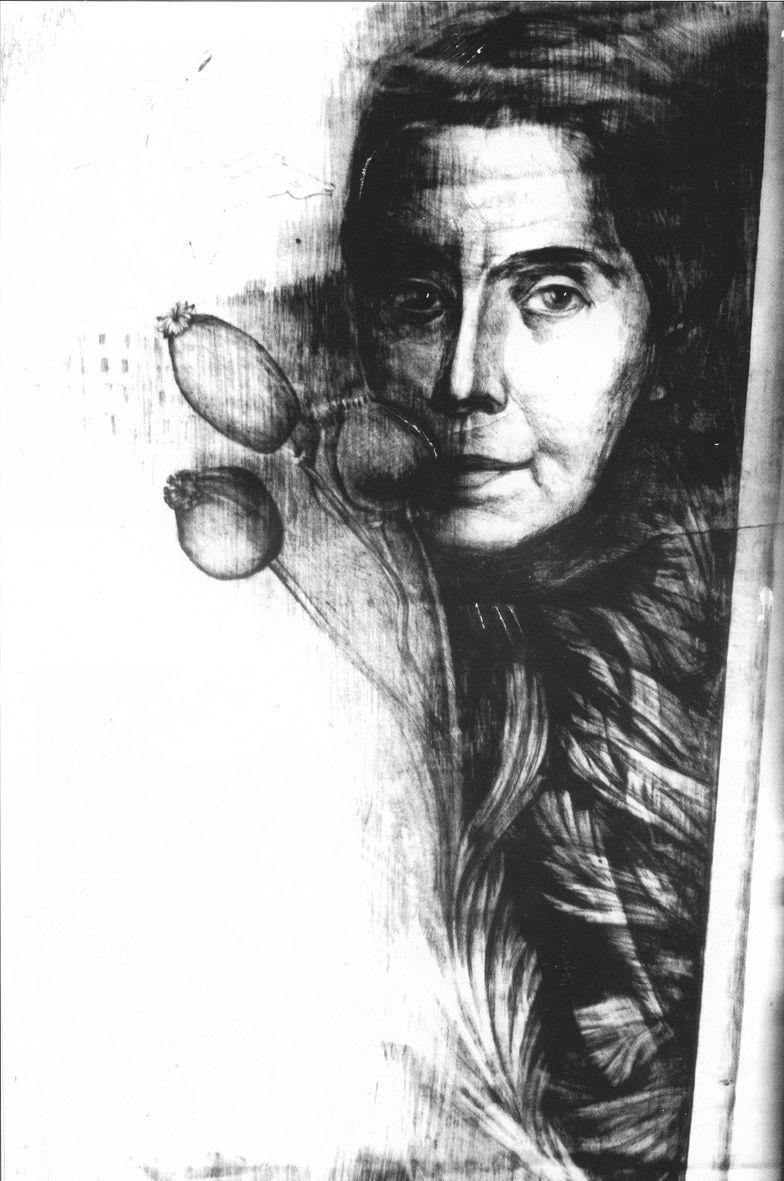 Ігор Боднар. Спогад про Ярославу Музику, 1987