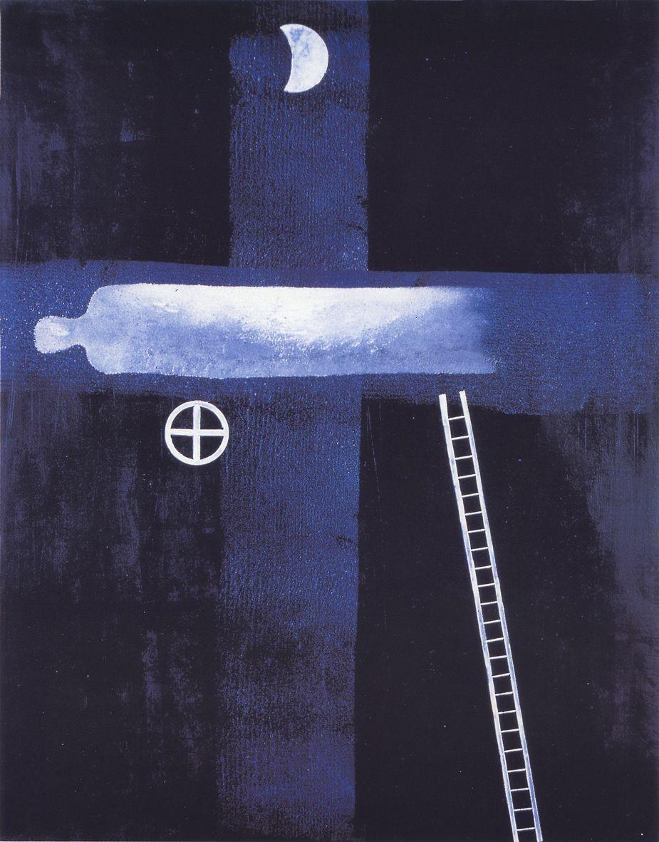 Ігор Боднар. Вертикаль та горизонталь, 1990
