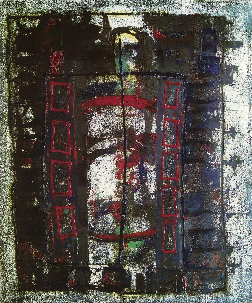 Ігор Боднар. Втрачений іконостас, 1992