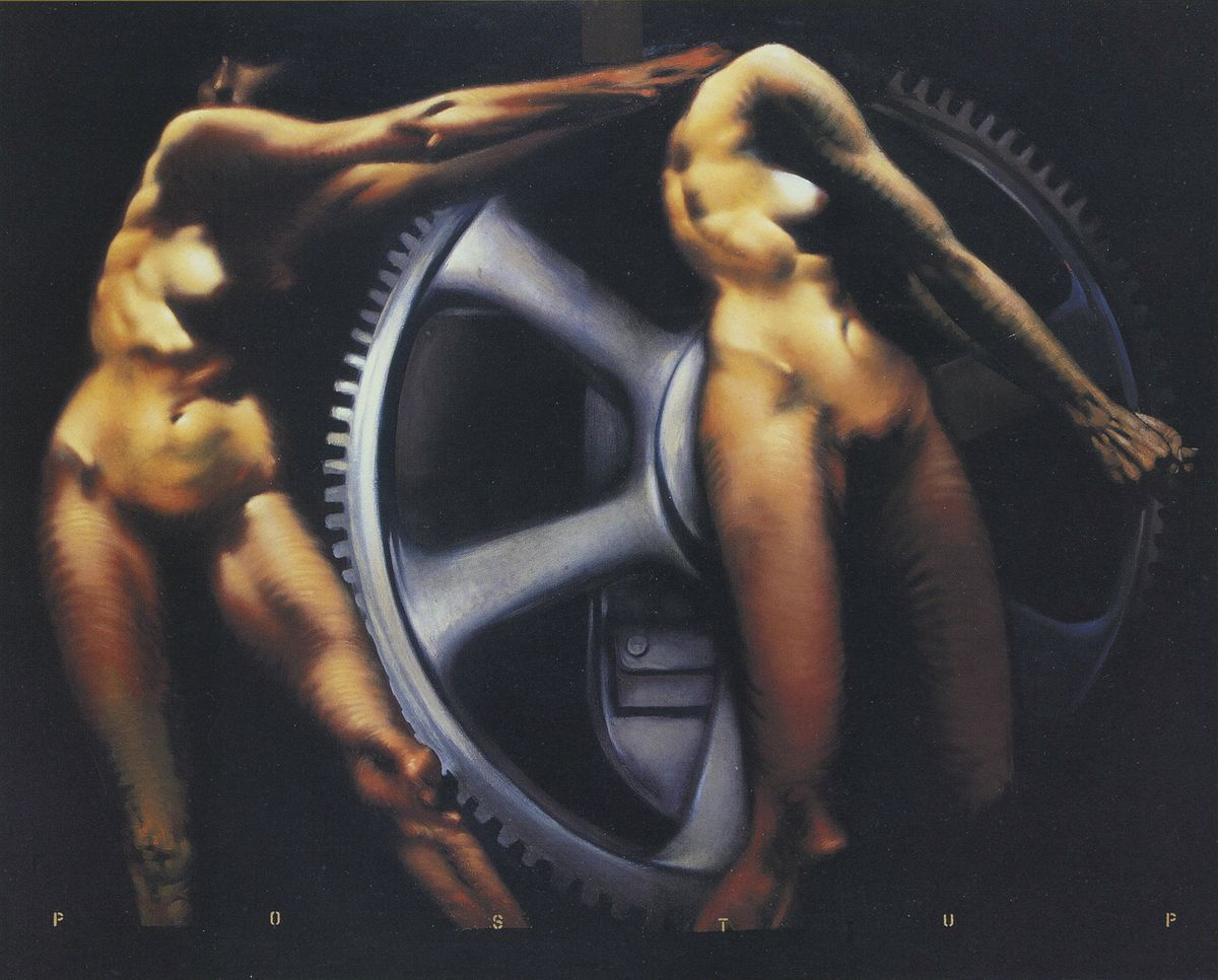 Володимир Костирко. Поступ, 2000