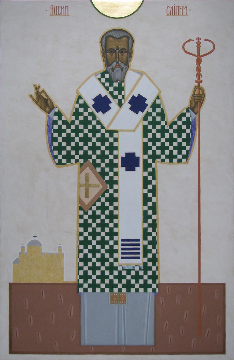 Данило Мовчан. Йосип Сліпий, 2011. Дошка ,левкас, жовткова темпера, золото