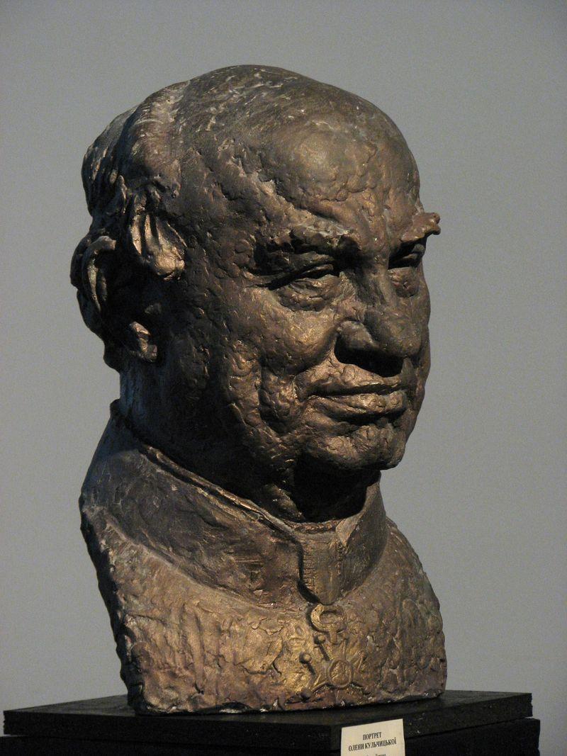 Еммануїл Мисько. М. Лабунько, 1999. Гіпс тонований