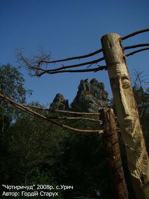 Гордій Старух. ЧотириЧуд, 2008. Дерево