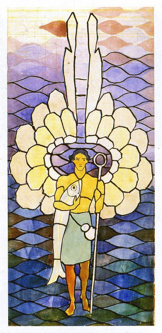 Мар'ян Ольшевський. Архангел Рафаїл, 1913 ескіз вітражу; акварель; ЛНГМ