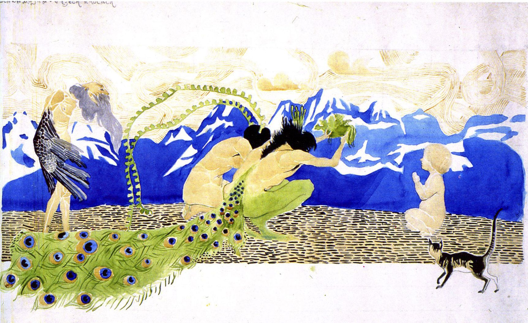 Мар'ян Ольшевський. Казка про трьох королів, 1913, ескиз роспису; акварель; ЛНГМ