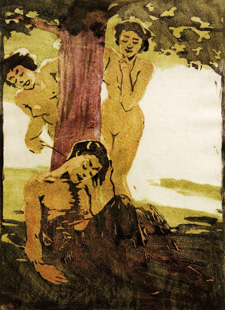 Олена Кульчицька. Фавн і русалки, 1912
