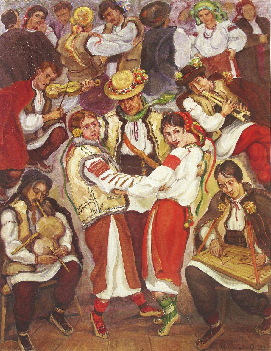 Олена Кульчицька. Гуцульське весілля, 1943