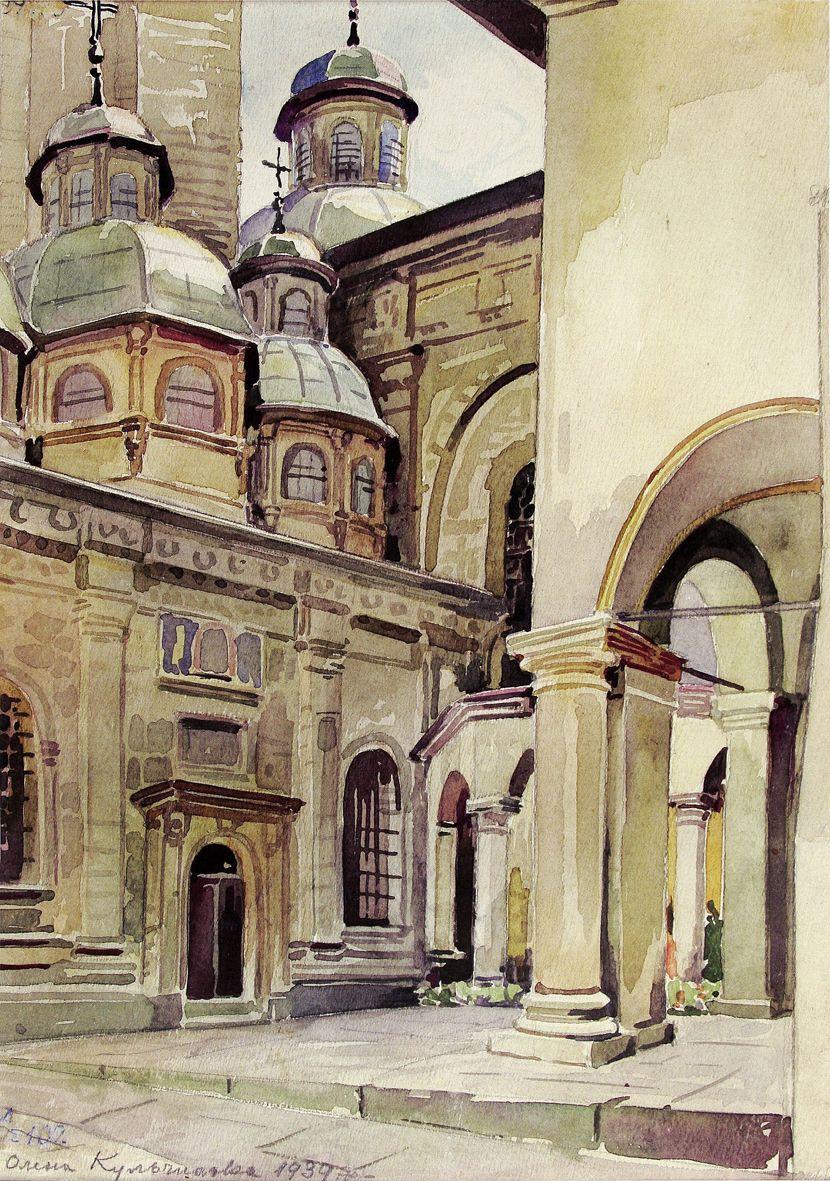 Олена Кульчицька. Каплиця Трьох Святителів, 1939, акварель
