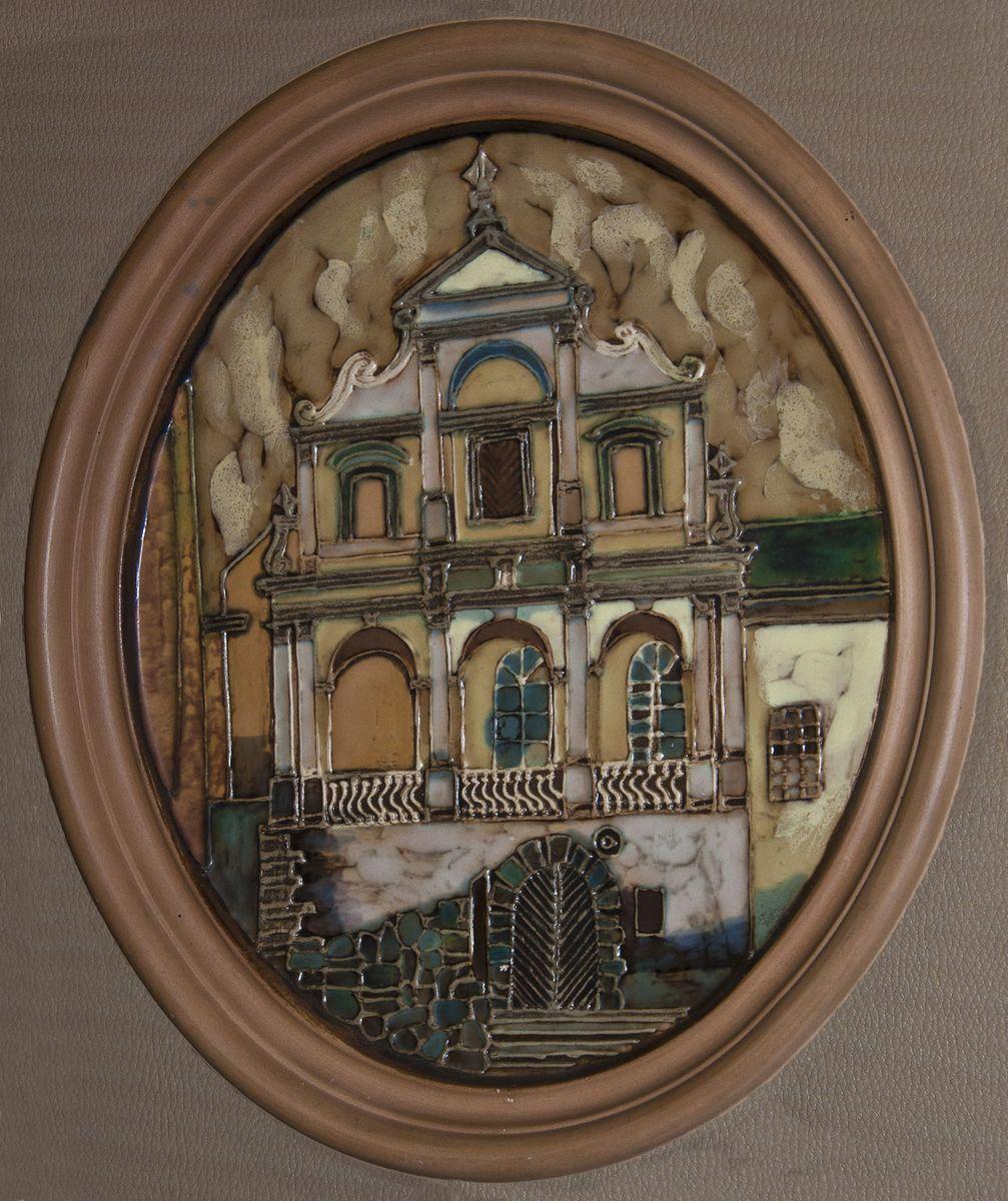 Зеновій Флінта. Королівський арсенал, 1987. Кераміка, емаль