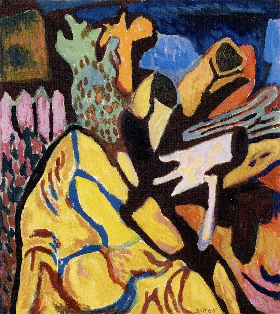Зеновій Флінта. На подвір'ї, 1965