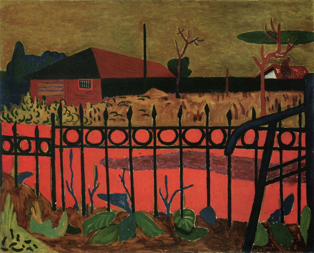 Петро Маркович. Декоративний пейзаж, 1962
