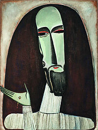Олег Мінько. Біль, 1968. Полотно, темпера