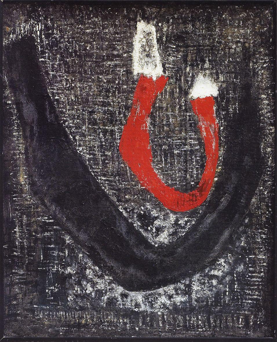 Олег Мінько. Композиція #1, 1964