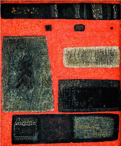Олег Мінько. Композиція із прямокутників, 1964